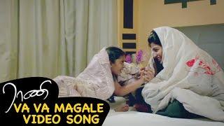 Enga Amma Rani - Va Va Magale Video Song - Dhansika | Ilaiyaraaja