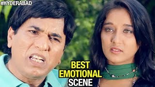 Best Emotional Scenes   Hum Hain Chaar Shaney Movie   Hyderabadi Comedy Movies   Hyderabadi Videos