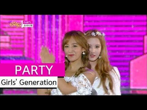 [HOT] Girls' Generation - PARTY, 소녀시대 - 파티, Show Music core 20150801