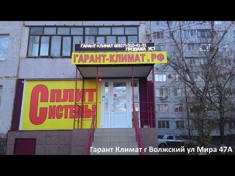 Россия 24 Волгоград Передача 'Телеэксперт'  Выбираем сплит систему