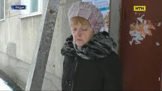 видео Видео Новая квартира в Луцке