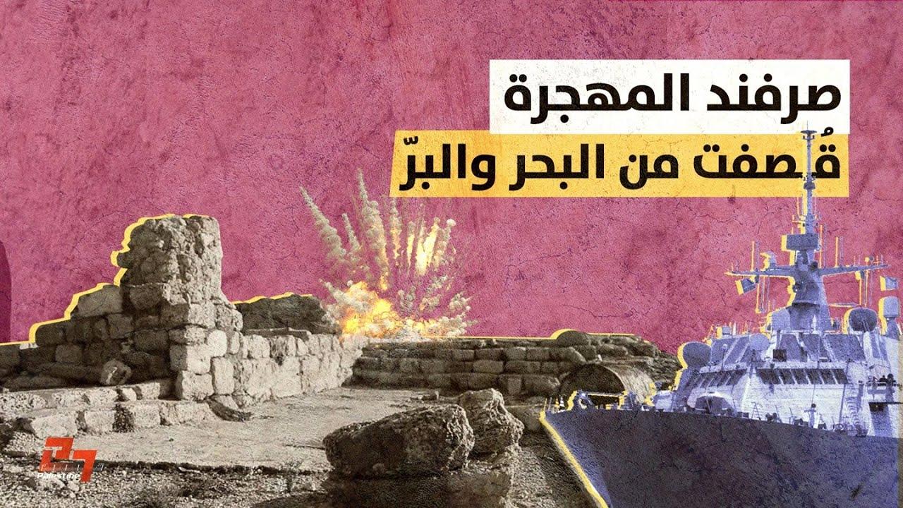 الحاج عطا مصطفى عطا حماد في ذمة الله   وفيات صرفند