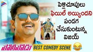Vijay HILARIOUS COMEDY Scene | Policeodu 2019 Latest Telugu Movie | Samantha | Telugu FilmNagar