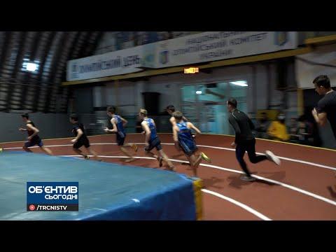 ТРК НІС-ТВ: Об'єктив 10 12 20 Фінальний етап легкоатлетичної