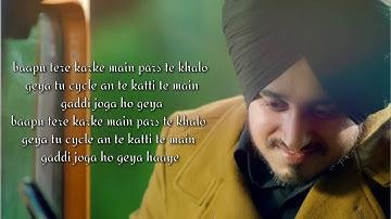 Bapu Tera Karke (Lyrics Song) Amar Sandhu | Punjabi song 2019