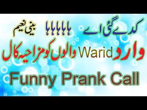 funny call to call center in punjabi pakistani baba calling to warid by BEENI NAEEM