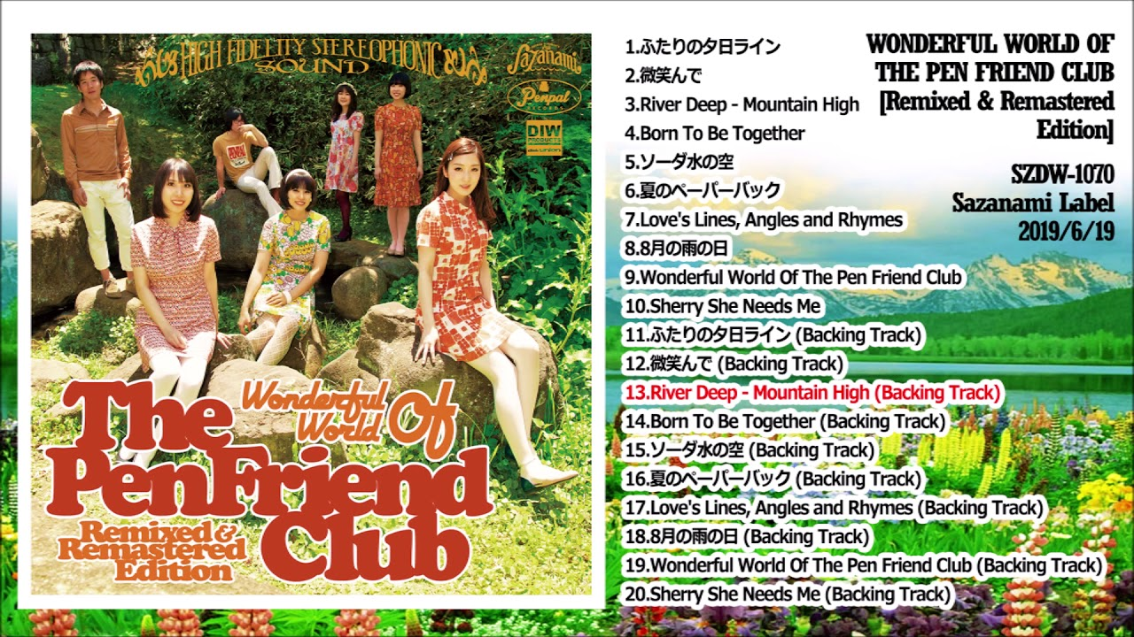 【Trailer】 Wonderful World Of The Pen Friend Club - Remixed & Remastered  Edition