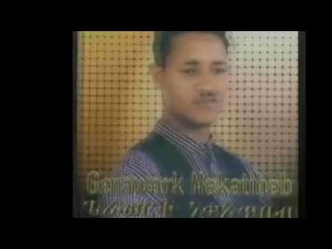 EthioVEVO1 - Gerawork Nekatibeb  Ethiopian Best Music