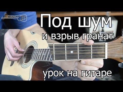 Армейские песни и песни под гитару - здравствуй мама я пишу тебе письмо - скачать и слушать mp3 в максимальном качестве