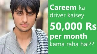 Earn 50000 rupees per month by Careeem