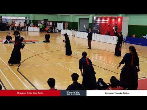 3member Ladies Team Eliminations - Singapore Kendo Club vs  Hokkaido/Fukuoka - Taisho