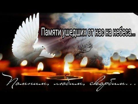 СВЕЧА  СТАС МИХАЙЛОВ КАВЕР, АЗАМАТ ИСЕНГАЗИН