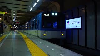 阪神5500系5510編成 回送 阪神神戸三宮通過