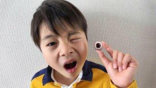eye pop out toy pretend play 目 が取れた?おもちゃ? おゆうぎ こうくんねみちゃん
