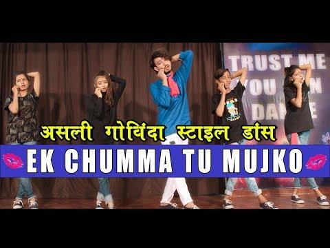 Ek Chumma Tu Mujhko Udhar De De | Govinda Style Dance Bollywood | Vicky Patel Choreography