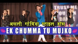 Video Ek chumma tu mujhko udhar de de | Govinda style dance Bollywood | Vicky Patel Choreography download MP3, 3GP, MP4, WEBM, AVI, FLV Juli 2018