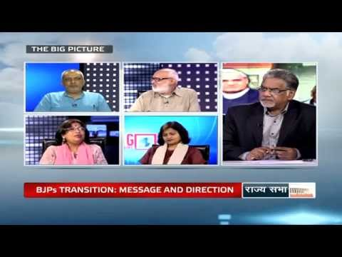 The Big Picture - BJP's transition: Message and direction