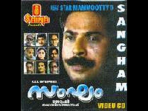 sangham-1988:-full-malayalam-movie-part-3