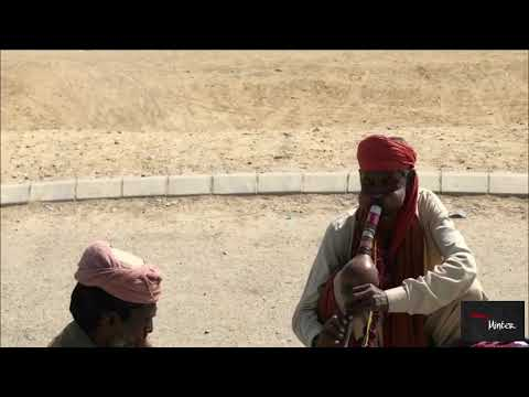 Amazing Flute (been) Played By Snake Charmer