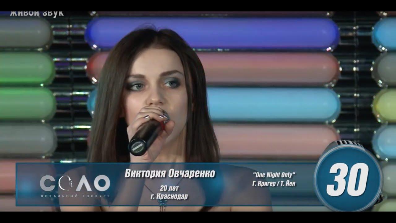 Виктория овчаренко малышева ню