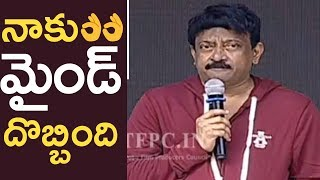 Director Ram Gopal Varma Powerful Speech @ NAGRGV4 Movie Opening | TFPC