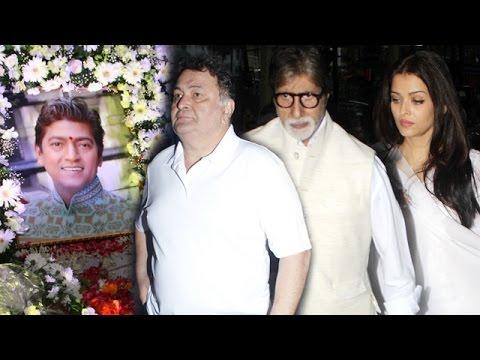Aadesh Shrivastava Prayer Meet | Amitabh Bachchan, Aishwarya Rai, Rishi Kapoor