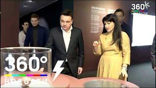 Андрей Воробьёв посетил экспозицию «Стиль Фаберже. Превосходство вне времени»