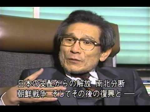 韓国に来た在日韓国人 1/3 1993