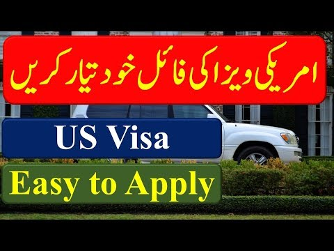How To Apply For US  Visit Visa Online  From Any Country.