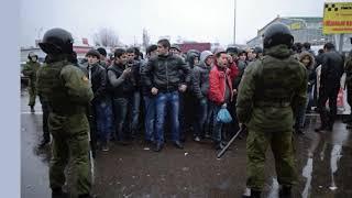 Торговцы устроили беспорядки возле ТЦ Фуд Сити в Москве