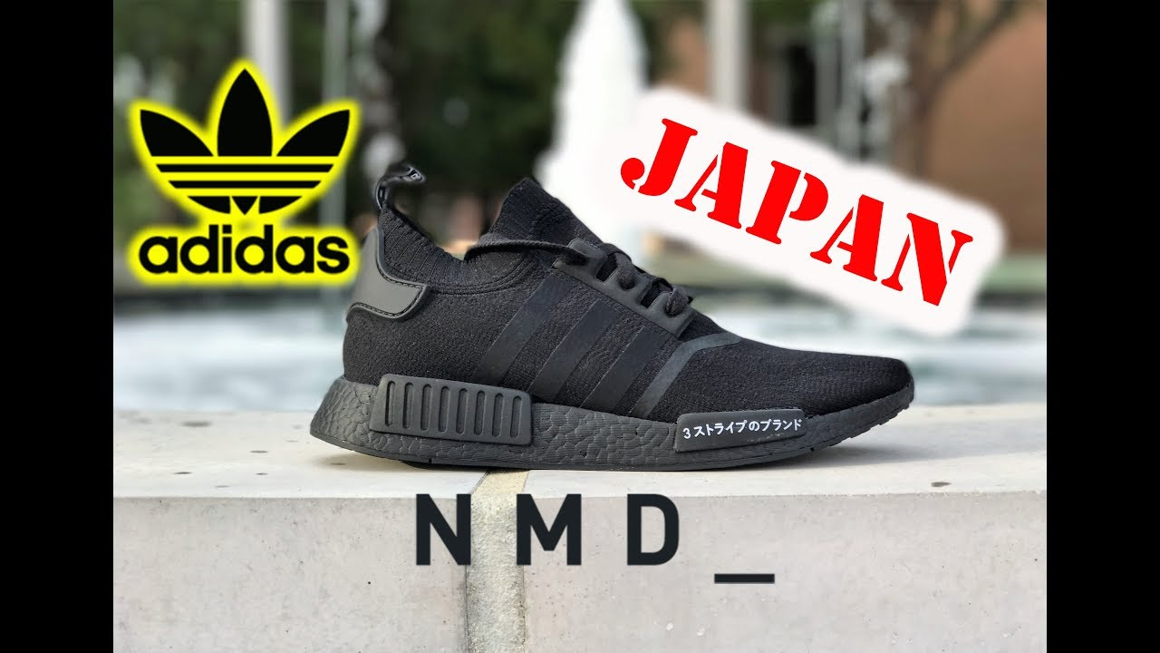 27ac627add089 A Closer Look at the adidas NMD XR1