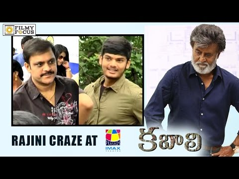 Celebrities Hungama at Prasad IMAX - Hyderabad || Kabali Telugu Movie - Filmyfocus.com