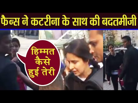 Salman Khan fans INSULT Katrina Kaif at 'Dabangg Reloaded' tour; Watch Video | FilmiBeat