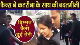 Salman Khan fans INSULT Katrina Kaif at 'Dabangg Reloaded' tour; Watch Video   FilmiBeat