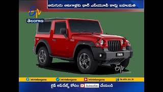 Anand Mahindra Announces Thar SUV as Gifts | for Six Team India Youngsters | After Aus Win