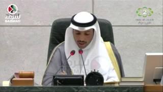 مرزوق الغانم: كل ما في وثيقة الإصلاح الاقتصادي تم التصويت عليه بخطة أحمد الفهد في 2010
