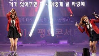[직캠] 에이핑크 Apink - MY MY (14.10.31)