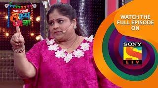 विशाखाचा समीरला घटस्फोट | महाराष्ट्राची हास्य जत्रा | Best Scenes | सोनी मराठी