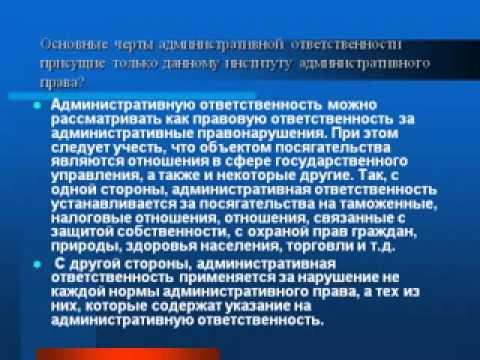 Правила дорожного движения Республики Беларусь