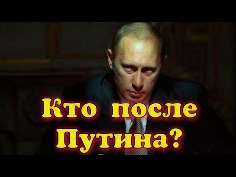 ВЕЛИКИЙ ГОНЧАР. Кто