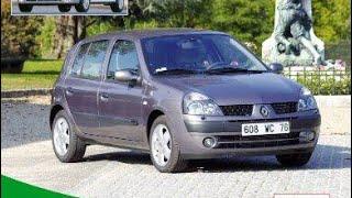 Renault Clio 2 Porte du coffre bloqué, voici la solution :)