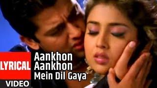 Aankhon Aankhon Mein Dil Gaya Lyrical Video Song | Shukriya | K K, Sunidhi Chauhan