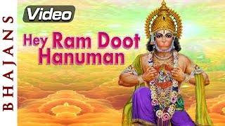 Lord Hanuman - Hey Ram Doot Hanuman - Popular Devotional Song
