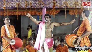 লীলা কীর্তন | বিল্বমঙ্গল চিন্তামণি [১ম পর্ব] | Bibek Chakraborty | Bangla Lila Kirtan