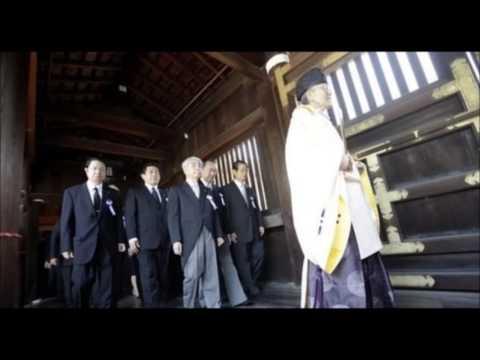 Japanese Ministers Visit Yasukuni Shrine
