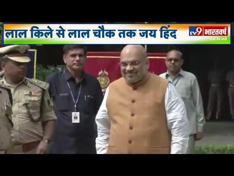 Amit Shah ने अपने आवास पर CRPF जवानों को बांटी मिठाई; JP Nadda ने BJP Headquarters पर फहराया तिरंगा