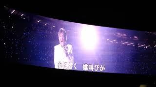 2018年4月17日に東京ドームで開催された日本ハムvs埼玉西武の試合後に、...