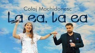 Vlăduța Lupău & Gramoste - La ea, la ea (colaj machidonesc)