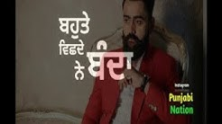 Navi Creation || punjabi Whatsapp status yaari || Punjabi Attitude