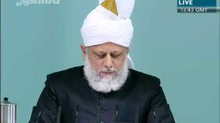 "(German) Friday Sermon""Blessings of Financial Sacrifice and Waqf Jadid New Year"""